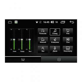 FarCar s170 Honda Civic 2007-2012 Android (L044)